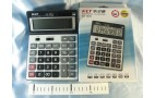 Калькулятор KLT SJC-1012L/ 12 разр/металл/солн. батар./регулир.дисплей.