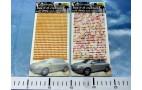 Стикерс-жемчуг (рукоделие, творчество) (931-010) 725шт /49146